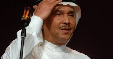 الفنان السعودى محمد عبده