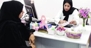 وزارة الصحة فى الإمارات تتابع برنامجها للتوعية بسرطان الثدى.. (فيديو)