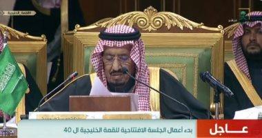 الملك سلمان يعزى أسرة آل الصباح والشعب الكويتى فى وفاة الشيخ صباح