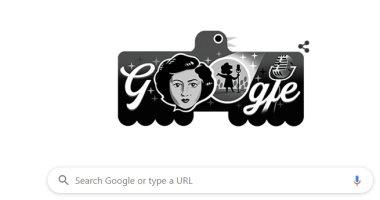 جوجل يحتفل بذكرى ميلاد المطربة العراقية عفيفة إسكندر الـ98  -