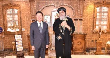 البابا تواضروس يستقبل سفير سنغافورة الجديد فى مصر.. صور
