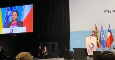 وزيرة البيئة: منتدى شباب العالم يتبنى لأول مرة أثر تغير المناخ على الإنسانية