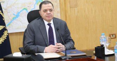وزير الداخلية يدلى بصوته فى انتخابات مجلس الشيوخ بالمعادى