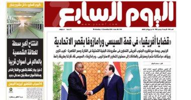 """اليوم السابع: """"قضايا أفريقيا"""" فى قمة السيسى ورامازوفا بقصر الاتحادية"""