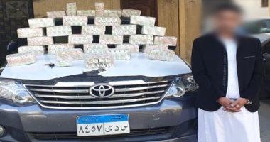 ضبط 30 ألف قرص مخدر بقيمة 2 مليون جنيه بالإسكندرية