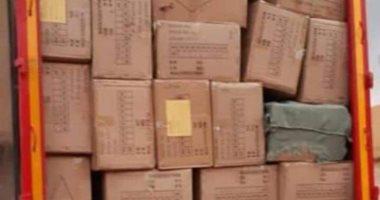 جمارك بورسعيد تحبط محاولة تهريب كمية من البضائع بقيمة 4 مليون جنيه