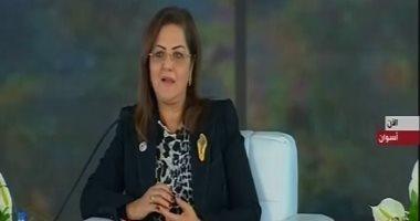 وزيرة التخطيط: مصر ضخت استثمارات تقدر بـ 37 مليار دولار فى قطاع الطاقة