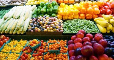 خضار وفاكهة
