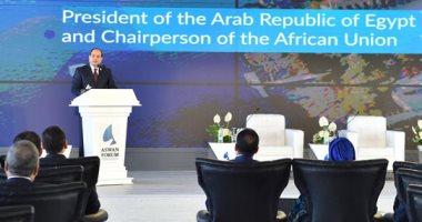 مواجهة الإرهاب والتطرف على مائدة منتدى أسوان للسلام والتنمية