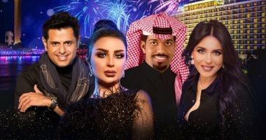 دينا وإبراهيم الحكمى وأصيل هميم نجوم حفل ليلة رأس السنة بالقاهرة