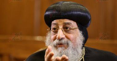 البابا تواضروس: أثق أن يد الله ستتدخل لتحمى مصر