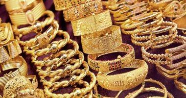 أسعار الذهب اليوم الأحد 19-1-2020 فى مصر -