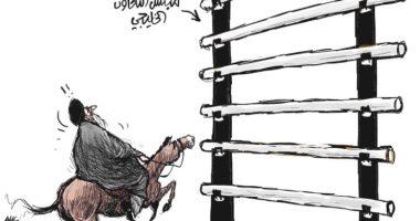 كاريكاتير صحيفة سعودية.. اتحاد دول مجلس التعاون الخليجى ضد إيران