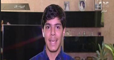 شاب مصاب بالتوحد يطلب مشاركة أمير كرارة مسلسله القادم.. تعرف على رد الفنان