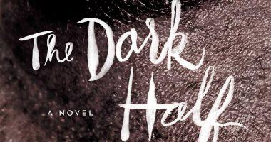 """تعرف على رواية """"The Dark Half"""" لـ ستيفن كينج قبل تحويلها لفيلم جديد"""