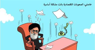 كاريكاتير صحيفة سعودية.. المشاكل الاقتصادية تسقط خامنئى