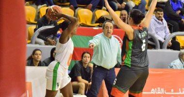 اليوم نهائي البطولة الإفريقية لسيدات السلة