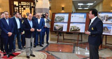 فيديو لزيارة الرئيس السيسي لجامعة الملك سلمان بن عبد العزيز بشرم الشيخ