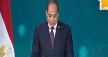الرئيس السيسى يعلن انطلاق النسخة الثالثة من منتدى شباب العالم بشرم الشيخ