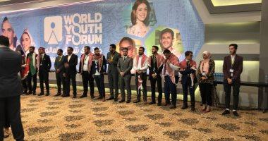 الوفد الأردنى بمنتدى شباب العالم يستعد للقاء ولى عهد المملكة الهاشمية