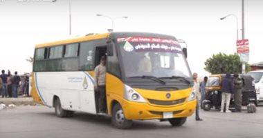 فيديو.. منظومة النقل الجماعى بمدينة بدر طوق النجاة للمواطنين