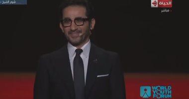 فيديو.. أحمد حلمى عن مشاركته فى منتدى الشباب: اللى جمعنا انسانيتنا مش اختلافنا