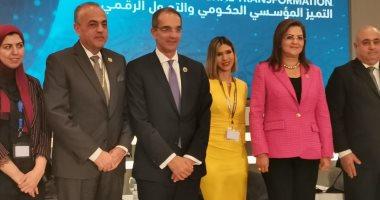 وزيرة التخطيط بمنتدى شباب العالم: الحكومة ستنتقل للعاصمة الإدارية خلال عام