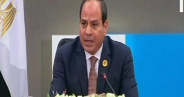 السيسى: أحداث المنطقة خلال السنوات الماضية أوجدت حالة من عدم التوازن الأمنى