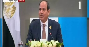 السيسى بمنتدى شباب العالم: رفضنا خروج اللاجئين من مصر حفاظا على حياتهم