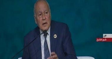 أبو الغيط بمنتدى الشباب: غياب الدولة الوطنية فتح شهية تركيا وإيران على المنطقة