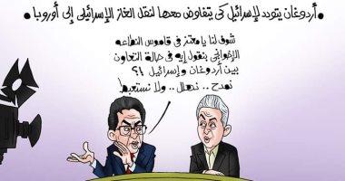 الأراجوز معتز مطر والبلياتشو محمد ناصر وتودد أردوغان لإسرائيل