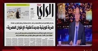 الراى الكويتية: الطبيب المصرى المرحل نجل متهم باستهداف كنيسة بالإسكندرية