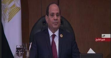 بعد قليل..التليفزيون المصرى وإكسترا نيوز و DMC يذيعون لقاء السيسي مع شباب العالم