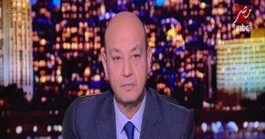 عمرو أديب: مشهد بايخ وبارد ولا فيه احترام ولا أدب من الزمالك.. فيديو