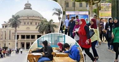 كلية التجارة جامعة القاهرة.. نسبة نجاح الفرقة الأولى 95.2% وإعلان النتائج تباعا