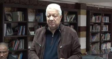 مرتضى منصور يعلن معاقبة شيكابالا وعبد الله جمعة بسبب أحداث السوبر.. فيديو