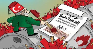 كاريكاتير صحيفة إماراتية.. أردوغان يشعل المنطقة باتفاقية ترسيم الحدود البحرية