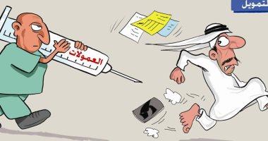 """كاريكاتير صحيفة سعودية.. التمويل العلاج الأفضل لـ""""شح"""" السيولة"""