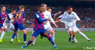 ريال مدريد يفتح النار على حكم مباراة الكلاسيكو فى بيان رسمى