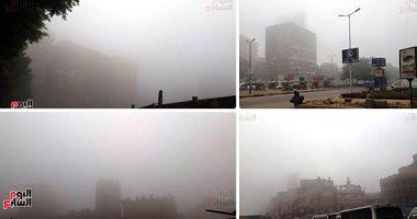 الأرصاد: غدا شبورة وأمطار خفيفة بأغلب الأنحاء والعظمى بالقاهرة 24 درجة