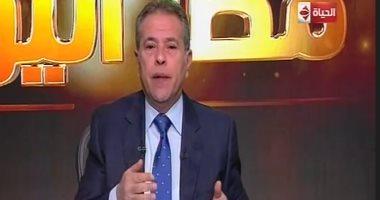 توفيق عكاشة: منتدى شباب العالم يؤكد أن مصر ليست دولة صدام وتدعو للحوار