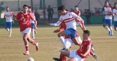 الزمالك يهزم الأهلي 2/0 في دوري الجمهورية 2001