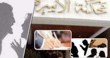"""محكمة الأسرة تلزم """"أب"""" بدفع 250 ألف جنيه مصروفات جهاز ابنته"""