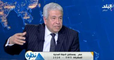 عبد المنعم سعيد: العلاقة بين الولايات المتحدة ومصر استراتيجية