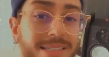 """سعد لمجرد يستعد لحضور الحفل الختامى لمهرجان ميدل بيست بـ""""البندانة"""".. فيديو"""