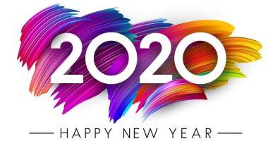 كل عام وانتم بخير 201912211153225322