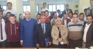 """المنظمة العالمية لخريجى الأزهر تشارك فى ندوة """"بالتعاون نبنى الأوطان"""" بمطروح"""