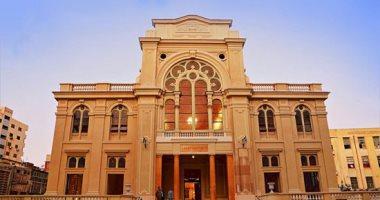 """شاهد.. المعبد اليهودى """"إلياهو هنابى"""" قبل افتتاحه فى الإسكندرية"""