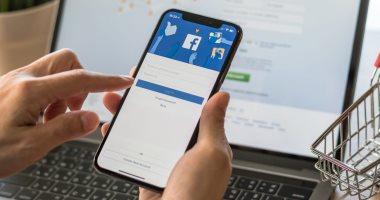 فيس بوك تطلق تطبيقا جديدا للمراسلة بين الزوجين