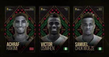 أشرف حكيمى فى قائمة الكاف النهائية لجائزة أفضل لاعب صاعد بأفريقيا
